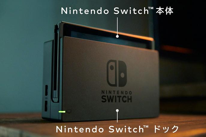 ニンテンドースイッチの新情報が判明? 6.2インチ720pのマルチタッチスクリーンを採用など