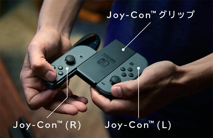 【噂】 Nintendo Switchにモーションコントロール機能が搭載される可能性が