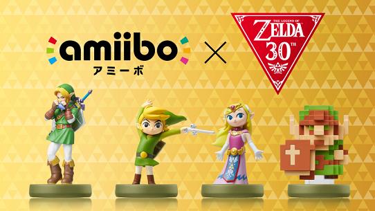 『ゼルダの伝説 ブレス オブ ザ ワイルド』に対応した4体のamiiboが12月1日に発売