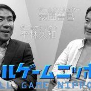 【3月編】Nintendo Switchは真のeスポーツの扉を開けた【オールゲームニッポン】