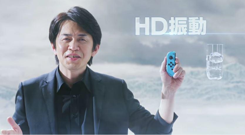 スイッチの武器となるか。 『モーションIRカメラ』と『HD振動』の魅力を解説