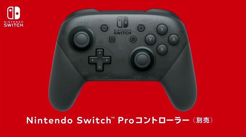 『Nintendo Switch PROコントローラー』を詳しく解説。 WiiU PROコントローラーの違いなど