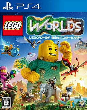 マイクラ風のサンドボックスゲーム『LEGO Worlds』がNintendo Switchでのリリースを計画