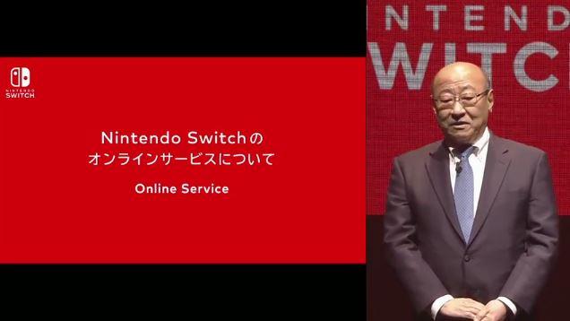 「Nintendo Switch」向けオンラインサービスについて