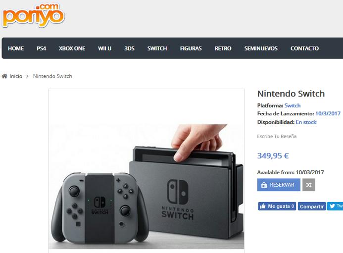 スイッチの価格は349.95ユーロ?(約4.3万円) スペインのオンラインストアPoriyoが掲載