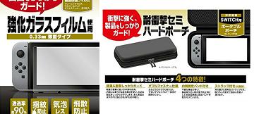 Nintendo Switch用 保護フィルム&セミハードポーチの予約が開始!