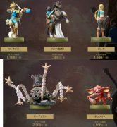 『ゼルダの伝説 ブレス オブ ザ ワイルド』に対応した5体のamiiboが3月3日に発売