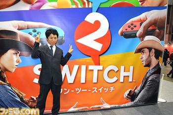 ファミ通.comに『1-2-Switch』の河本浩一プロデューサーへのインタビューが掲載