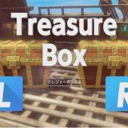 1-2-Switchの収録ゲーム 「トレジャーボックス」が公開!