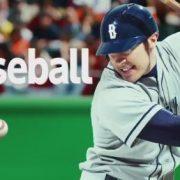 1-2-Switchの収録ゲーム 「ベースボール」が公開