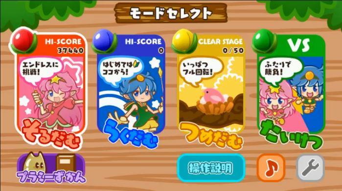 2月17日放送の「ゲームクルージン #CREDIT 17」で ニンテンドースイッチ用『そるだむ ~開花宣言~』が発表