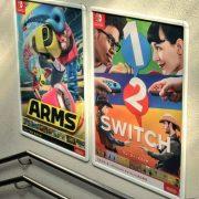 東京駅から幕張メッセまでニンテンドースイッチの広告パネルが大量登場!