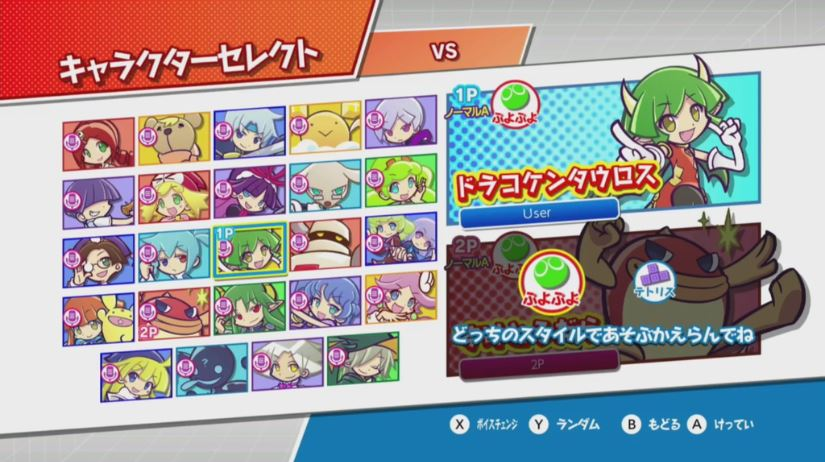 2月28日放送のセガなまでNintendo Switch版『ぷよぷよ テトリスS』を実機プレイ