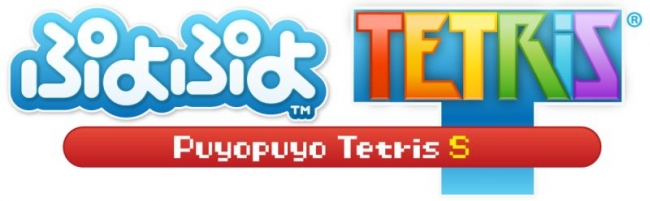 2月28日(火)20時55分から放送の『セガなま』で、Nintendo Switch版『ぷよぷよ テトリスS』を実機プレイ