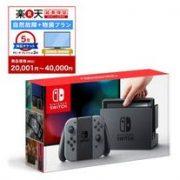 【売切れました】 楽天ブックスで「Nintendo Switch Joy-Con(L)/(R) + 楽天あんしん延長保証(自然故障+物損プラン)セット」の在庫復活