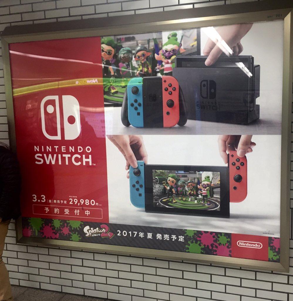 東京の地下鉄で『スプラトゥーン2』の看板広告が登場!