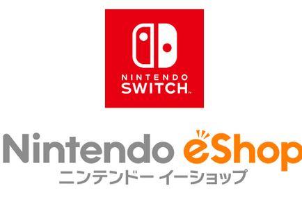 任天堂公式サイトで、Nintendo Switchソフトの発売スケジュールが更新!