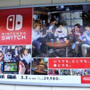 TEAM NACSが出演している「ニンテンドースイッチ」の看板広告が東京に登場