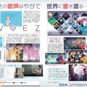 NintendoSwitchで新感覚のリズムゲーム『VOEZ(ヴォイズ)』がリリース決定! 台湾のRayarkが開発したゲームの移植版