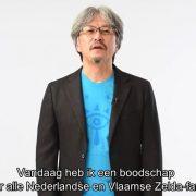 青沼英二さんからオランダ&フランドル地方のファンへの動画メッセージが公開