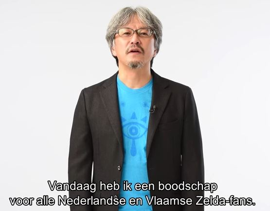 青沼英二さんからオランダ&フランドル地方のファンへの動画メッセージが2月18日に公開