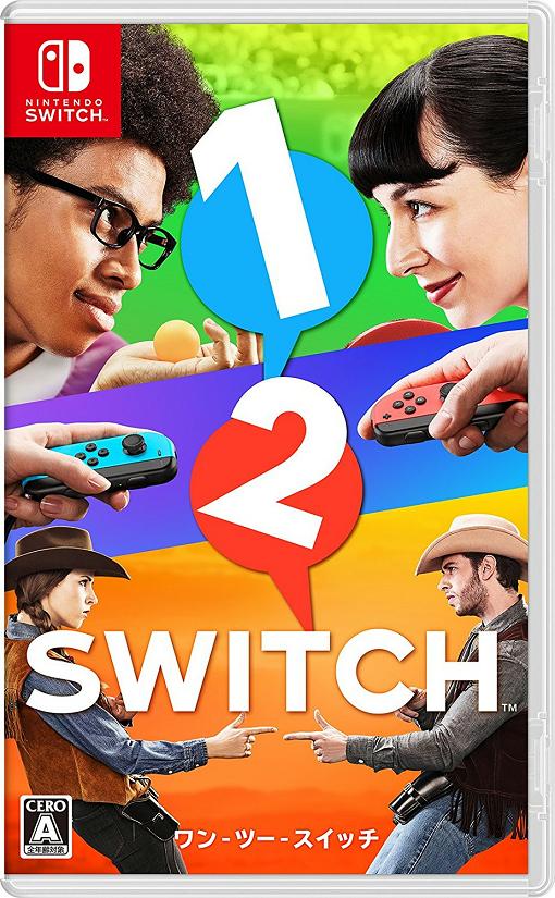 『1-2-Switch』の全収録ゲームがニンテンドートピックスで紹介!
