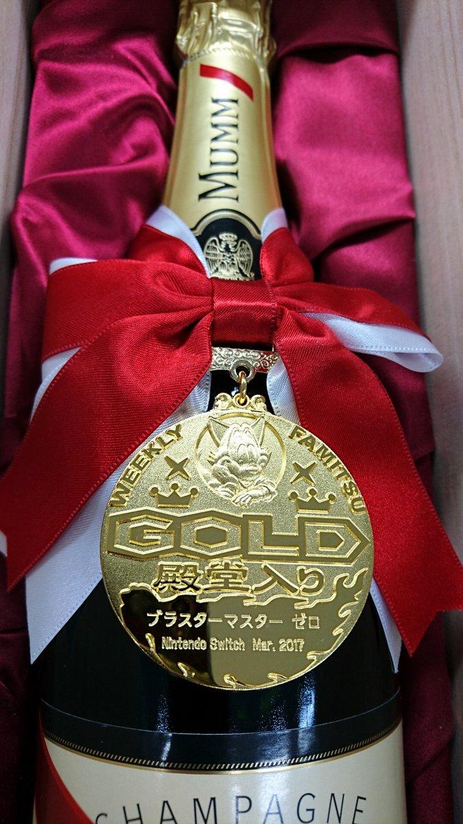 インティ・クリエイツの『ブラスターマスター ゼロ』開発チームにゴールド殿堂の賞品が届く