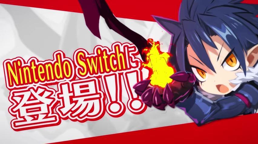 NintendoSwitch版『魔界戦記ディスガイア5』のプロモーションムービーが公開