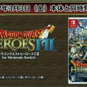 DQH I・IIの発売記念特番 『Nintendo Switchで遊ぼう!ドラゴンクエストヒーローズ・ザ・LIVE 発売直前スペシャル』が3月1日に放送!