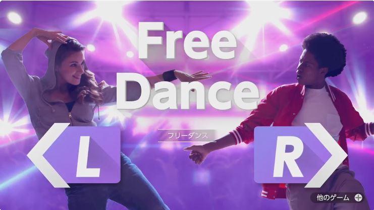 1-2-Switchの収録ゲーム 「フリーダンス」が公開!