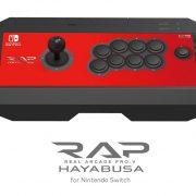 HORIが『リアルアーケードPro.V HAYABUSA for Nintendo Switch』を発表!