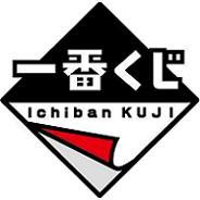 『一番くじ スプラトゥーン2』が2017年7月21日(金)に発売決定!