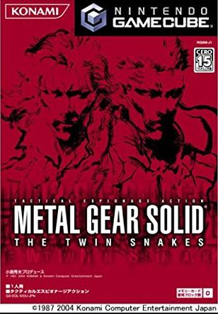 『METAL GEAR SOLID: THE TWIN SNAKES』がニンテンドースイッチでリリースされる?