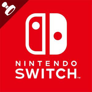 「ニンテンドースイッチ」は発売から2日間で、英国では8万台以上が販売されたことが明らかに。