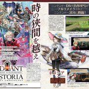『ラジアントヒストリア パーフェクトクロノロジー』がニンテンドー3DSで発売決定!