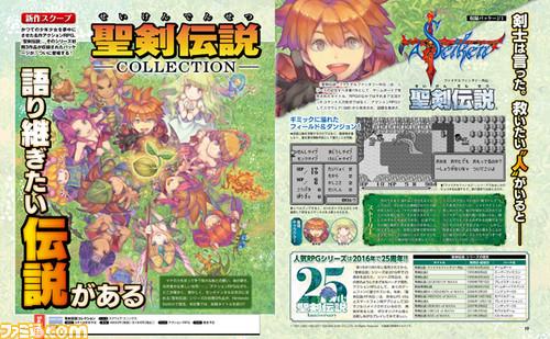 ファミ通チャンネルで5月25日に『聖剣伝説コレクション』の実機プレイが放送!