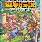 『聖剣伝説コレクション』の最新パッチが配信開始! ゲーム内マニュアルが登場