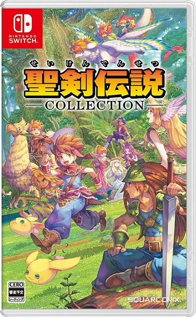 Nintendo Switch用ソフト『聖剣伝説コレクション』の発売が6月1日に決定! 予約も開始!