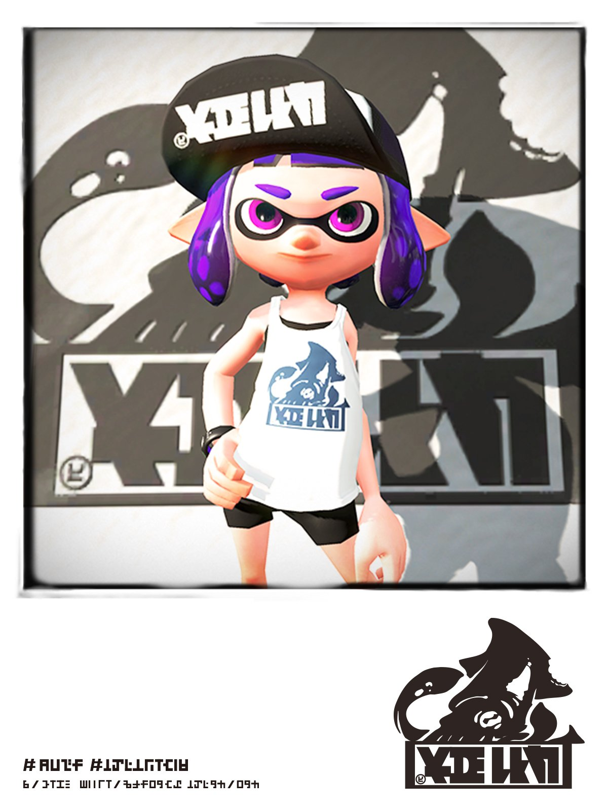 White Shoes Splatoon
