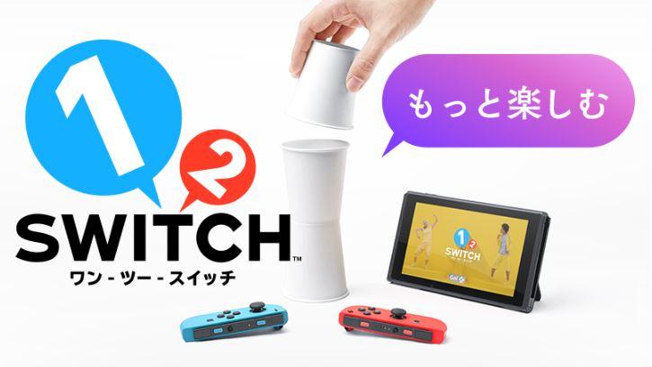『1-2-Switch』のちょっと変わった遊びかたがニンテンドートピックスで公開