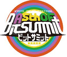5月20日開催の「A 5th of BitSummit」でインティ・クリエイツが2つの新作を発表!