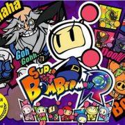 KONAMIの欧州BM Jones氏「KONAMIでは、Switchにボンバーマン以外のどのようなゲームをもたらすことができるのかという内部的な議論がたくさんある。 」