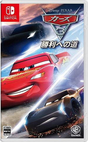 Nintendo Switch用ソフト『カーズ3 勝利への道』が2017年7月20日に発売決定!