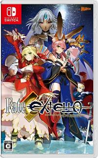 Nintendo Switch版『Fate/EXTELLA』の店舗別予約特典が発表! 今日から予約が開始!