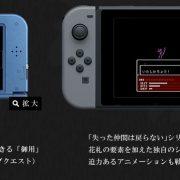 『ファイアーエムブレム 維新大乱』が3DSとニンテンドースイッチで発売決定!?