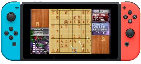Nintendo Switchで『銀星将棋 強天怒闘風雷神』が今日から配信決定!