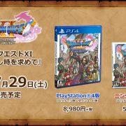 PS4&3DS用『ドラゴンクエストXI 過ぎ去りし時を求めて』の最新プロモーション映像が公開!