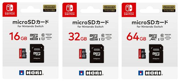 HORIの「microSDカード for Nintendo Switch 64GB」が5月18日に発売延期!
