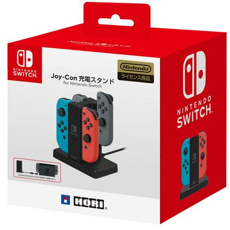 HORIから『Joy-Con充電スタンド for Nintendo Switch』が2017年6月に発売!