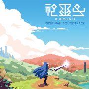 『神巫女 カミコ』のオリジナル・サウンドトラックが4月27日に発売決定!